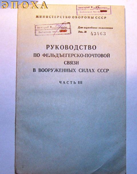 П. 335 инструкции 157н